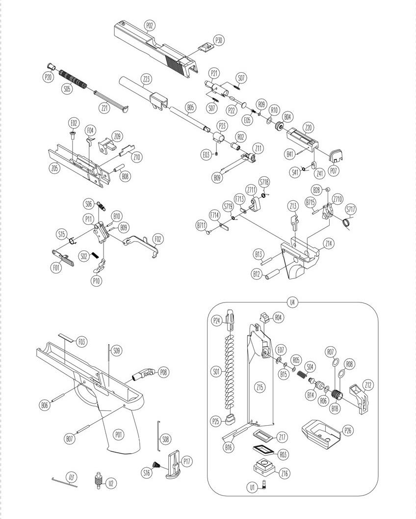 Kwc Sigma Part P21  S07 2  B04  P22  E05  Bsp-kwc-sigma-1  - Loading Nozzle Set