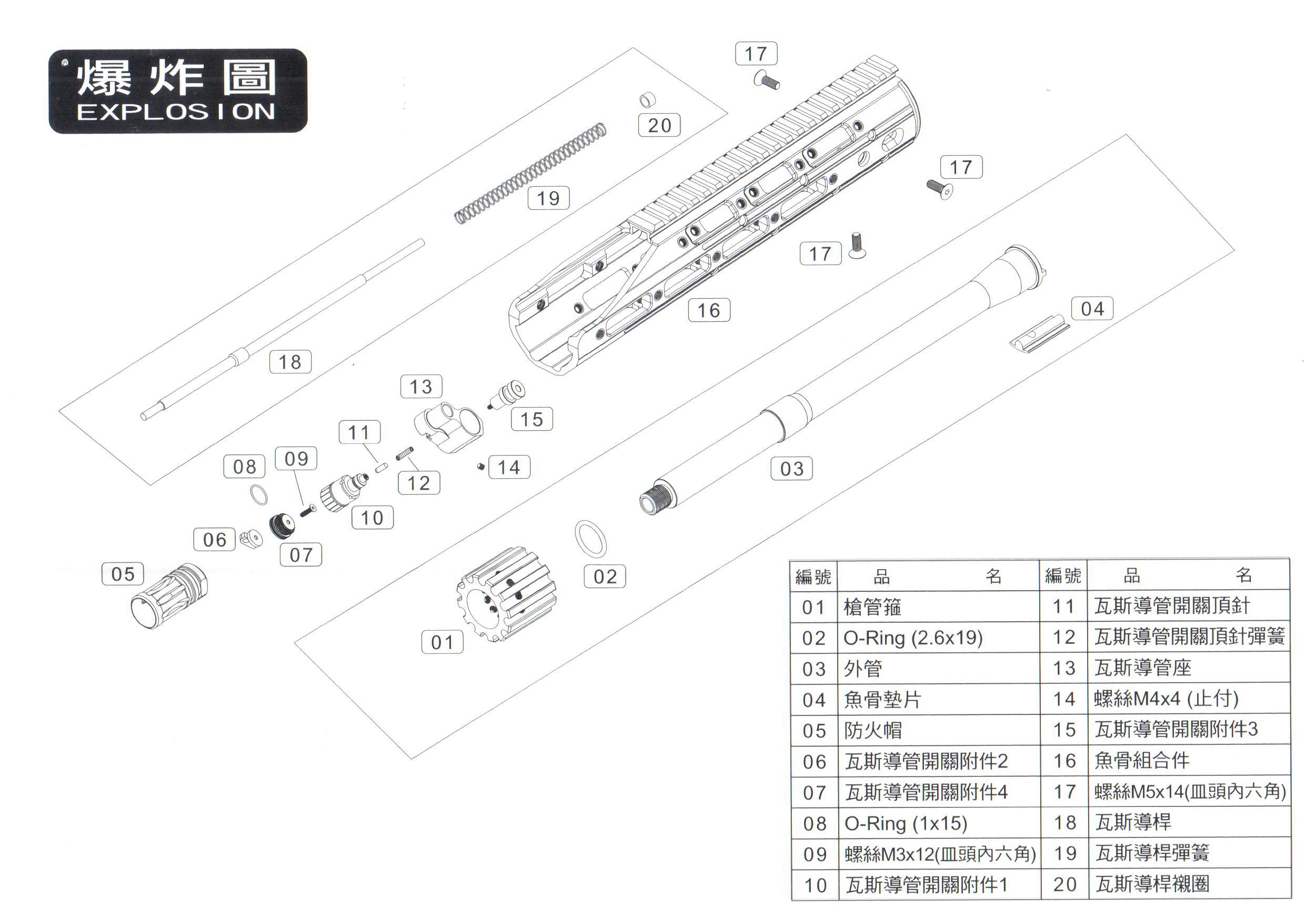 Glock 17 Slide Parts Diagram Wiring Diagrams 22 We Raptor R A S Aeg Schwarz Frei Ab 18 J Begadi 43